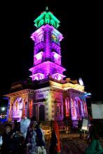 Clock Tower Night View