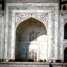 Embellished Arch