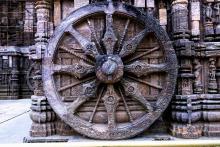 Temple Wheel