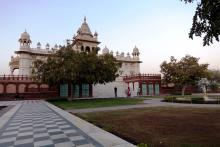 Thada Gardens