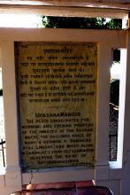 Satyagrah Ashram